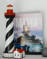 Набор для самостоятельной сборки «Маяк Сент Огастин (Флорида, США)», 40 см, Россия