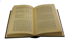 История Крымской войны и обороны Севастополя. (в 3-х томах)