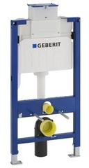 Инсталляция для унитаза низкая 96 см Geberit Duofix 111.290.00.1 фото