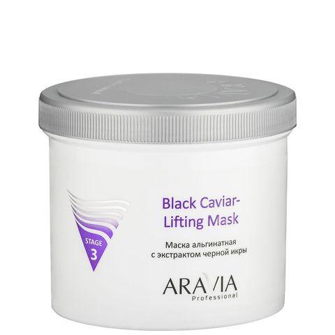 Маска альгинатная с экстрактом чёрной икры Black Caviar-Lifting, 550 мл, ARAVIA Professional
