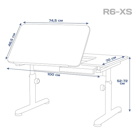 Парта-трансформер R6-XS (100 см, лоток, газ-лифт)