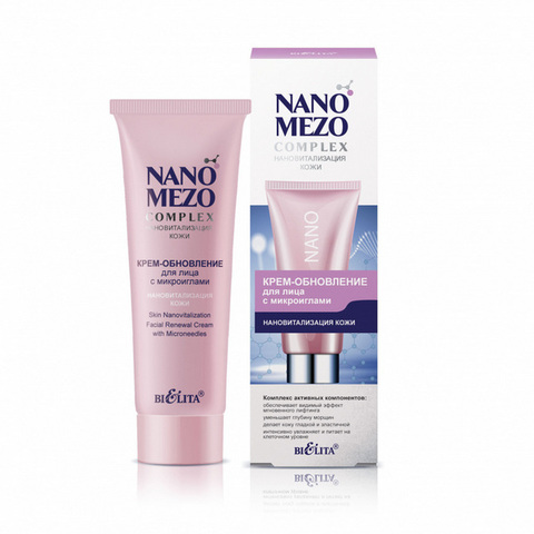Крем-обновление для лица с микроиглами «Нановитализация кожи» , 50 мл ( Nano Mezo Complex. Нановитализация кожи )