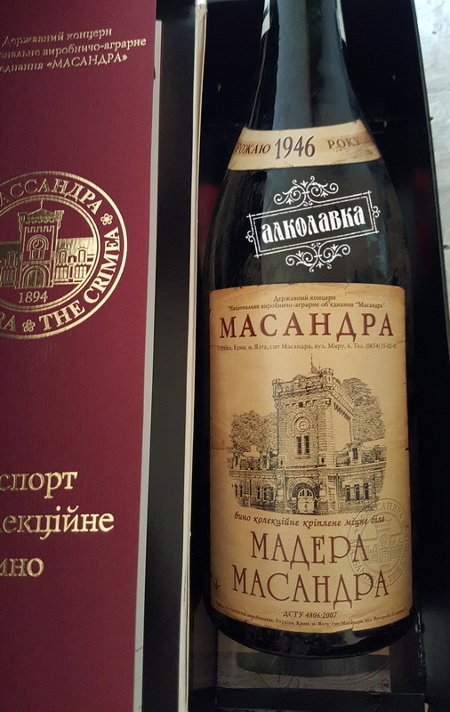Вино Массандра Мускат Розовый Южнобережный 1954 год 0,8л