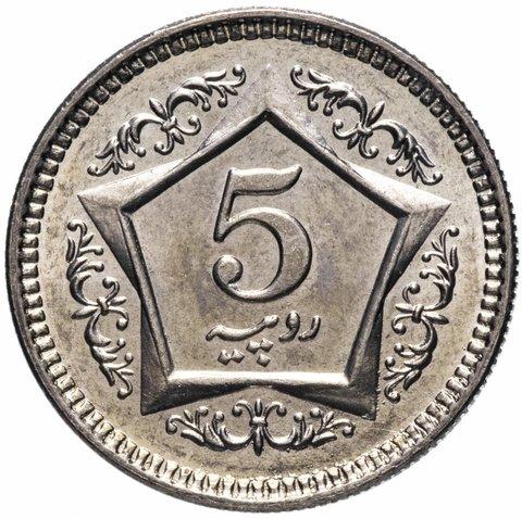 5 рупий. Пакистан. 2005 год. АU-UNC