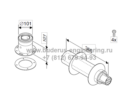 Дымоход Горизонтальный с подключением к котлу 365мм DN60/100 для Buderus Logamax U072