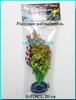 Растение Атман S-078C1, 20см