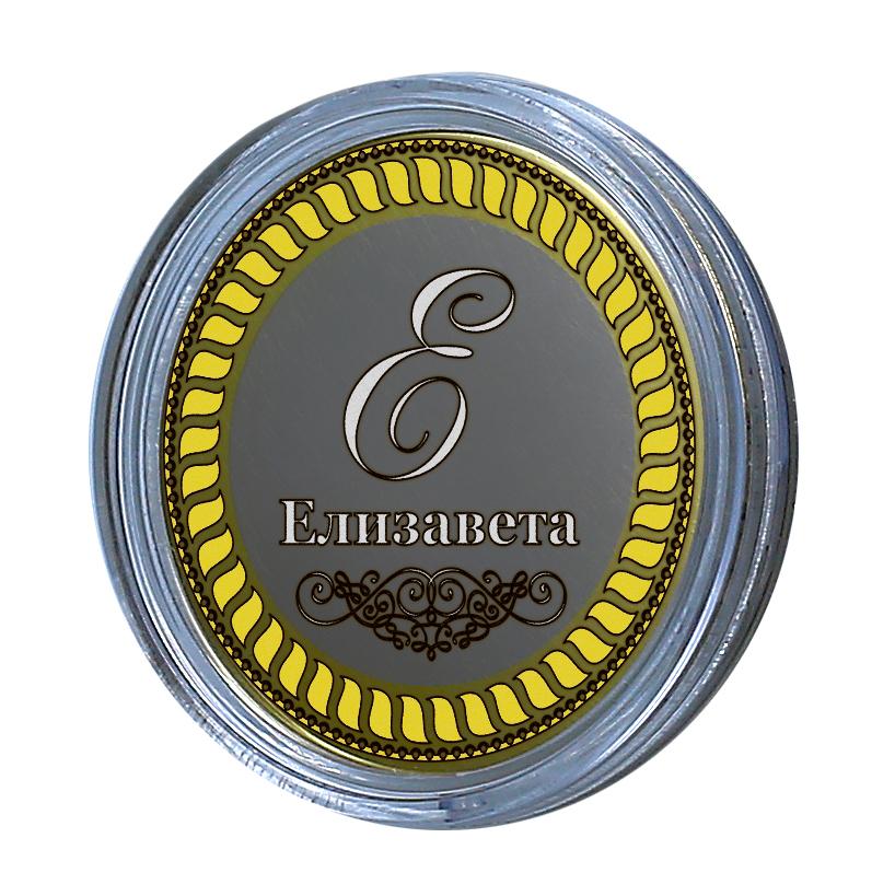 Елизавета. Гравированная монета 10 рублей