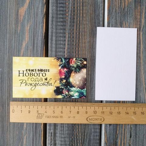Мини-открытка НОВОГОДНЯЯ (90*50мм)