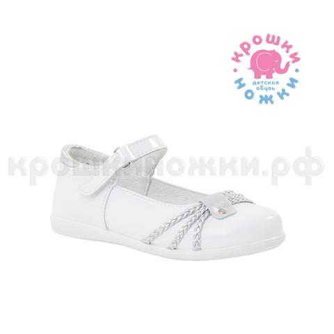 Туфли праздничные белые Котофей (ТРК ГагаринПарк)