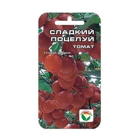 Сладкий поцелуй (Черри) 20шт томат (Сиб Сад)