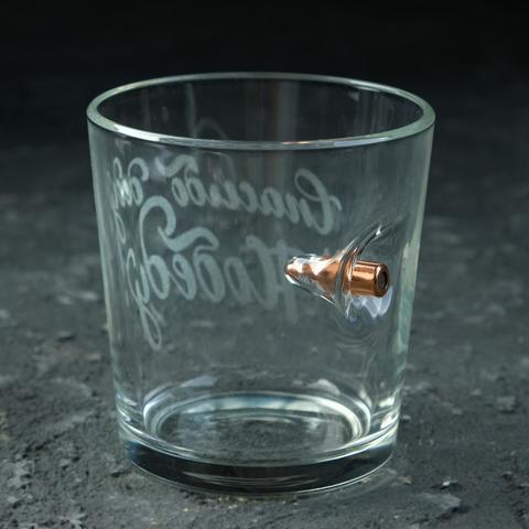 Стакан непробиваемый с пулей, для виски «Спасибо», 250 мл