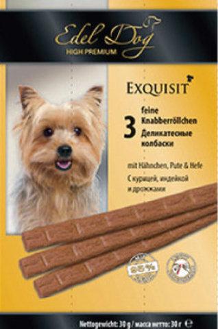 Лакомство Edel Dog деликатесные колбаски с курицой, индейкой и дрожжами для взрослых собак всех пород