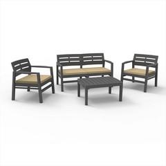 Комплект уличной мебели Ipae Progarden Java