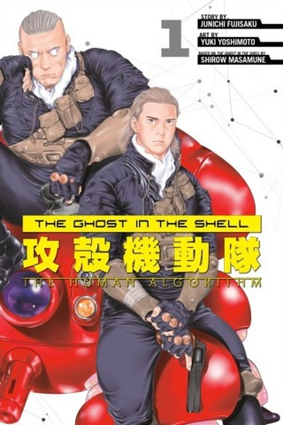 FUJISAKU, JUNICHI: The Ghost in the Shell: The Human Algorithm 1