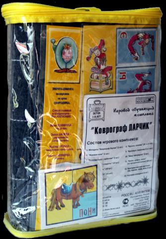 Коврограф Ларчик