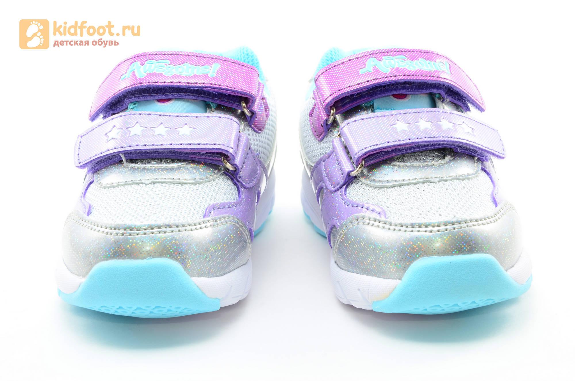 Светящиеся кроссовки для девочек Пони (My Little Pony) на липучках, цвет серебряный, мигает картинка сбоку
