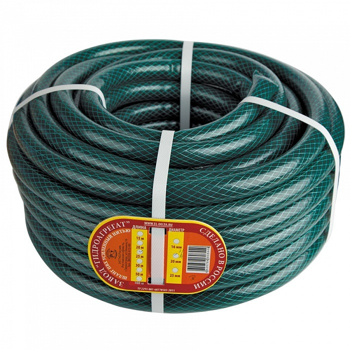 Шланг поливочный Гидроагрегат эконом 12мм, 15м зеленый