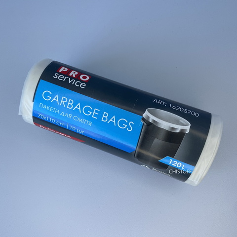 Пакеты для мусора PRO ЛД 120л/10шт. белые
