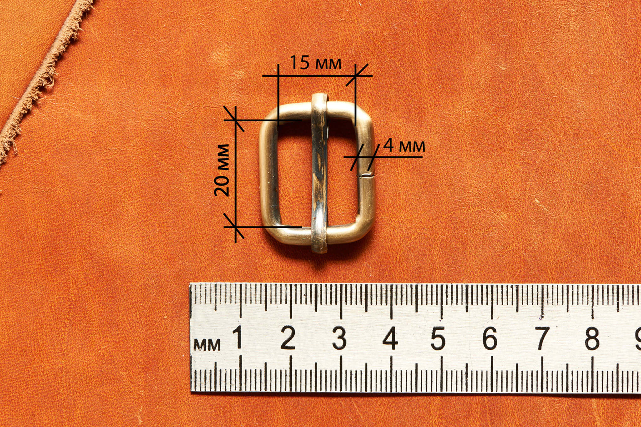 Регулятор металлический для ремня 20 мм