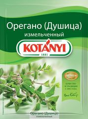 Орегано (Душица) измельченный KOTANYI, пакет 8г