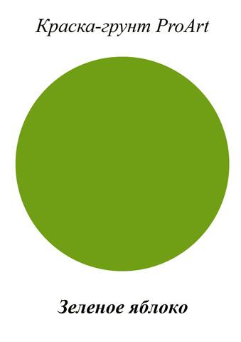 Краска-грунт HomeDecor, №18 Зеленое яблоко, ProArt