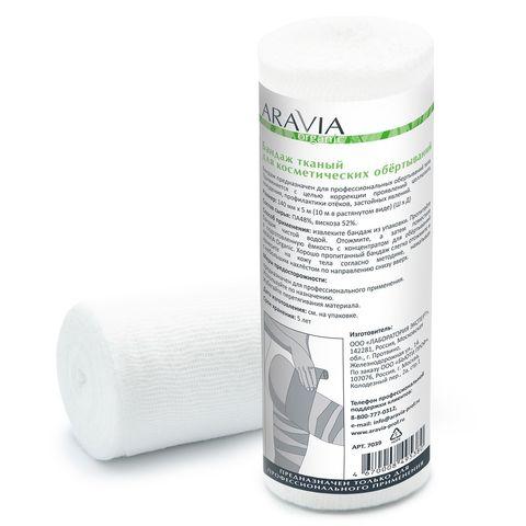 Бандаж тканный для косметических обёртываний, 14 см* 10 м, ARAVIA