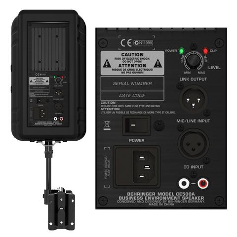 Акустические системы активные Behringer CE500A