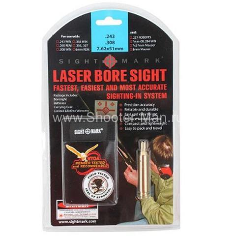 Лазерный патрон пристрелки Sightmark 308 Win, 243 Win, 7mm-08, 260 Rem, 358 Win