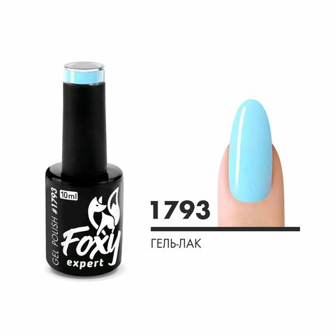 Гель-лак (Gel polish) #1793, 10 ml