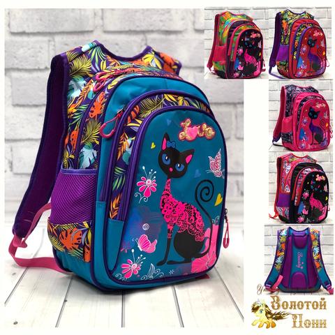 Рюкзак девочке (30х40) 210618-LT9192