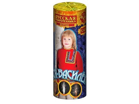 РС4081 Вася-василек