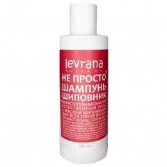 Не просто шампунь Шиповник, 250ml,ТМ Levrana