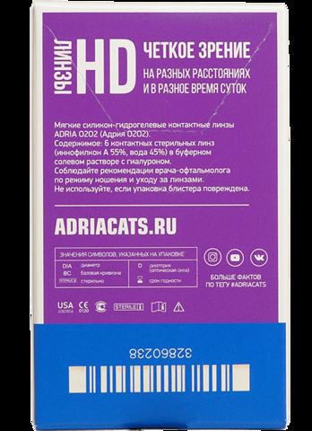 Adria O2O2 (6 pac)