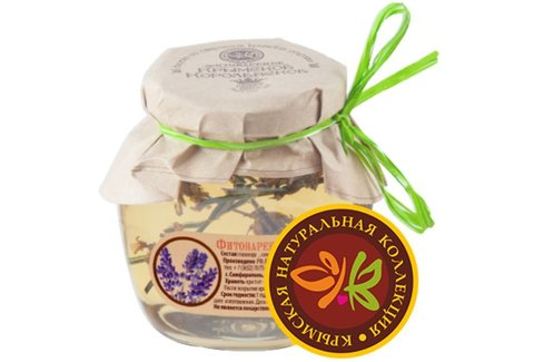 Варенье «Лаванда»™Крымская Натуральная Коллекция