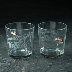 Стакан непробиваемый с пулей, для виски «Спасибо», 250 мл, фото 5