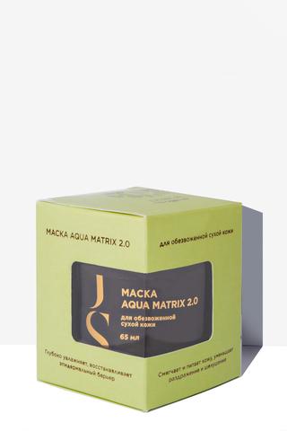 JS Маска д/лица Aqua Matrix 2.0 для обезвоженной сухой кожи 65мл