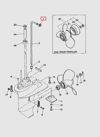 Демпфер водяной трубки  для лодочного мотора T15, OTH 9,9 SEA-PRO (17-1)