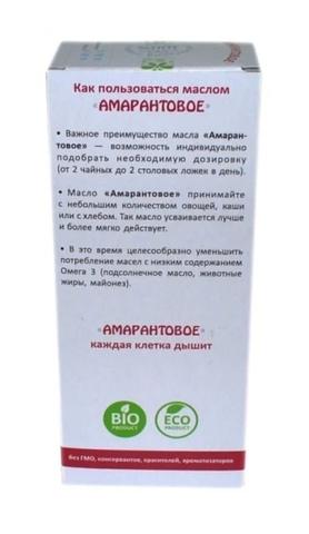 Компас Здоровья Масло льняное Амарантовое, 200 мл