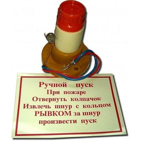 Устройство ручного пуска энергонезависимое УРП-7(2А)