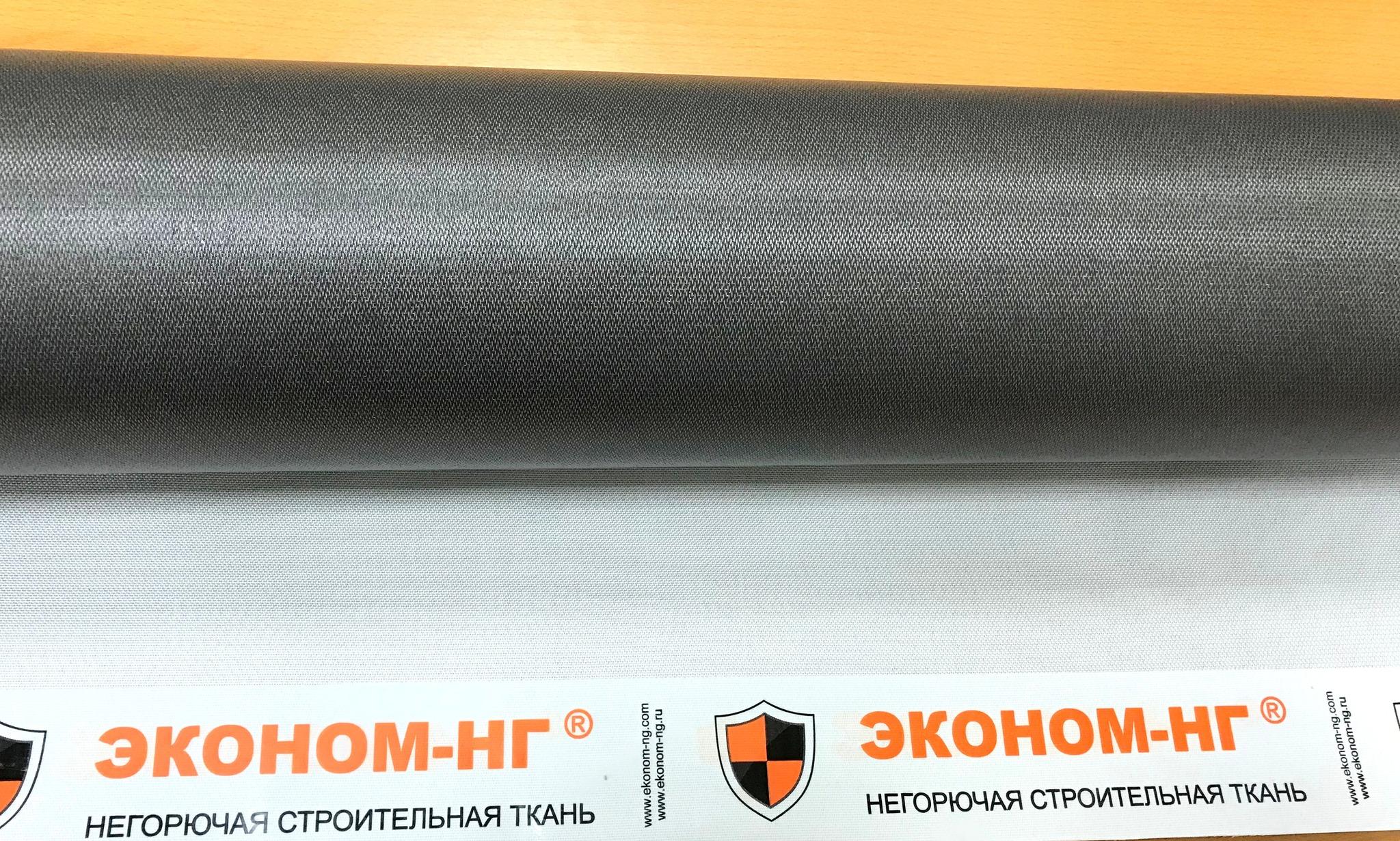 Противопожарный материал ЭКОНОМ НГ (ПУ)