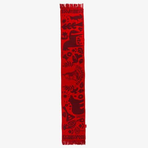 Красная Горка – бордовые тона № 6.1 (С бахромой)