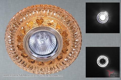 00499-9.0-001CNB MR16+LED3W TEA светильник точ.