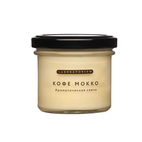 Ароматическая свеча (кофе мокко), 100 мл.