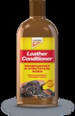 Leather Conditioner / Кондиционер и очиститель кожи (250607)