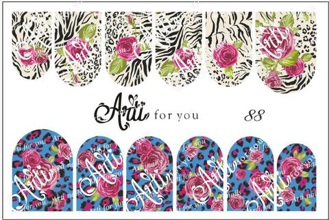 Слайдер наклейки Arti for you №88 купить за 100руб