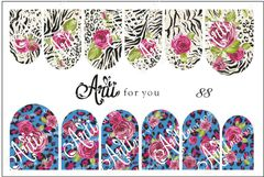 Слайдер наклейки Arti for you №88