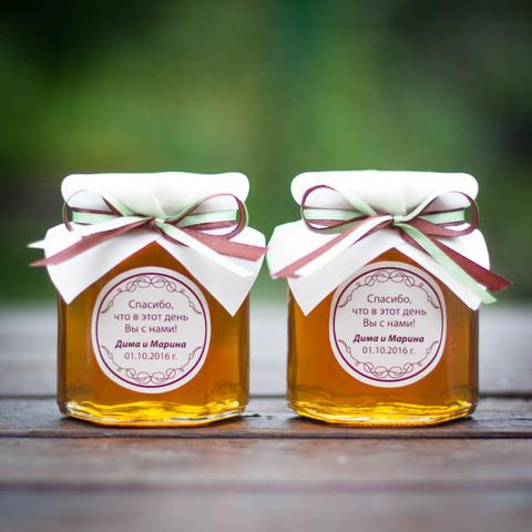 Бонбоньерка с медом на свадьбу в кремовом цвете с двойной лентой, 250 грамм
