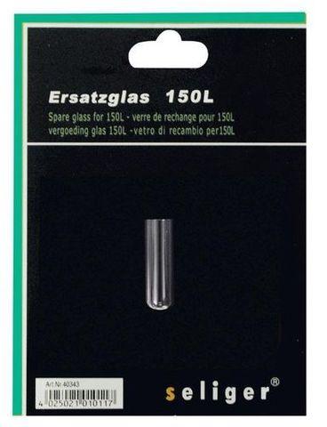 Колбы подсветки 8 мм для Seliger 150 L, Aqua star