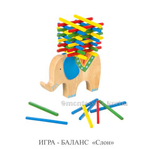 ИГРА - БАЛАНС «Слон»