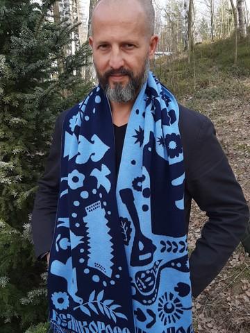 Зимний Вечер – синие тона № 3.1 (Без бахромы)